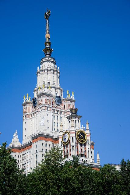 Ein Photo der Lomonossow-Universität / Staatliche Universität Moskau