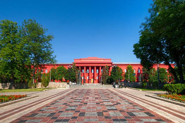 Taras Shevchenko National University of Kiev.