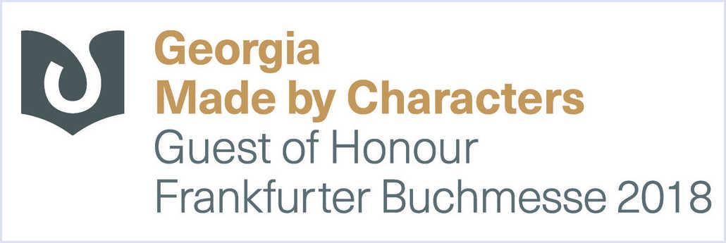 Offizielles Logo des Ehrengastes Georgien, Frankfurter Buchmesse 2018